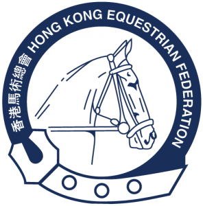 New HKEF Logo 2 296x300 - Hong Kong Launches Online Dressage Competitions with Dressage Anywhere